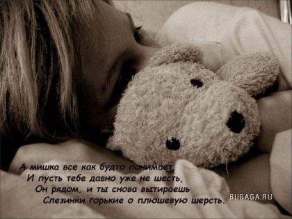 Одиночество, безысходность, печаль, смерть....