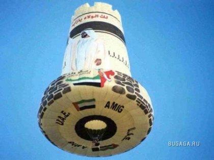 Воздушные шары!!!