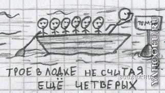 Конкурс детского злобного рисунка, 17 шт.