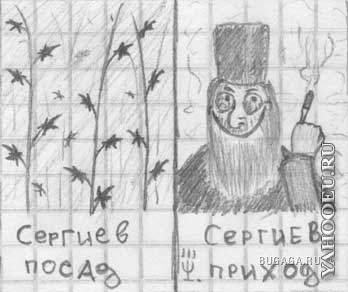 Конкурс детского злобного рисунка. Часть III.