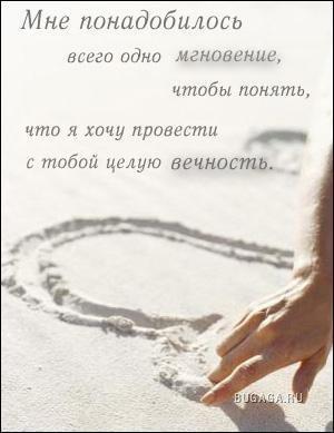 О любви, о жизни...