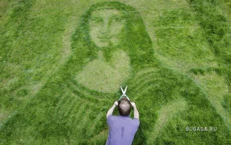 Мона Лиза на траве