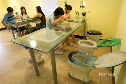 Современный китайский туалет-ресторан