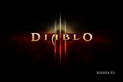 Концепт-арты Diablo-III