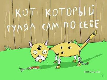 Улыбайтесь чаще)) 20 фото