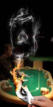 Силуэты из дыма. Часть 2