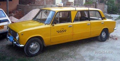 Лада-лимузин