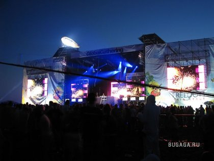 Global Gathering: bugaga wuz there