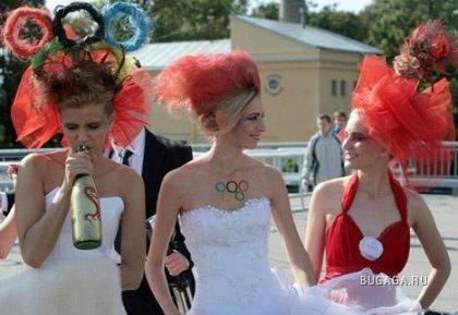 «Олимпийские» невесты
