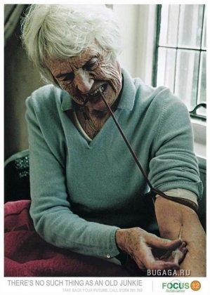 Пожилых наркоманов не бывает...