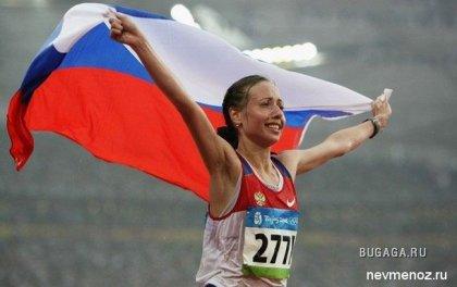 Российские олимпийские чемпионы 2008