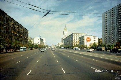 Москва (1966-1971 гг.)