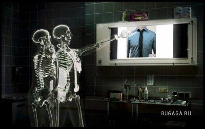 Из рекламы