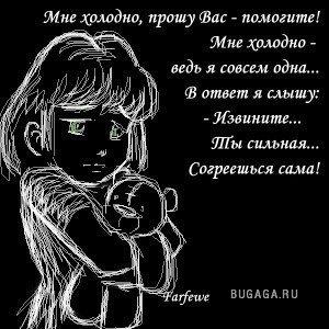 Friends=))))