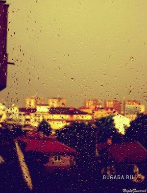 Капли дождя...)))))