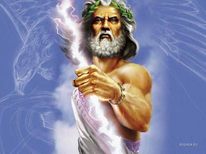 зевс бог древней греции картинки