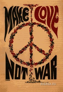 Миру мир