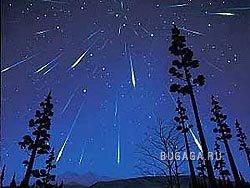 Падающие Звезды!!!...