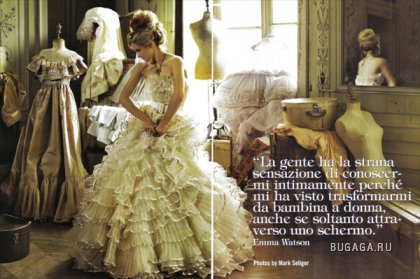 Emma Watson для Vogue Italia