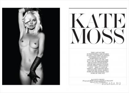 Kate Moss для Interview Magazine (Сентябрь 2008)