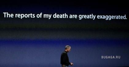 Глава компании Apple Стив Джобс (Steve Jobs) представил iPod Nano и iPod Touch нового поколения