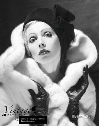 """В образе кумиров прошлых лет, фотопроект """"Vintage"""", 2008"""