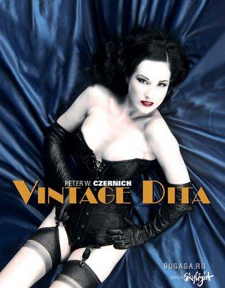 Дита Фон Тиз (Dita Von Teese) в альбоме Vintage Dita