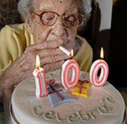 Британка отметила своё столетие 170-тысячной сигаретой