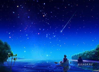 Звёзды падают в августе книга скачать / performancecountries. Gq.