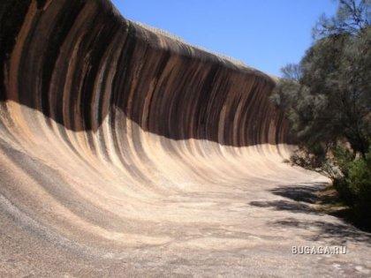 http://www.bugaga.ru/uploads/posts/2008-09/thumbs/1222797008_wave-rock-australia.jpg