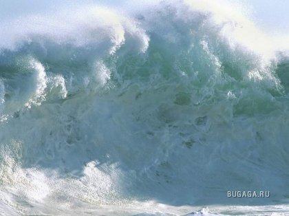Волны (14 фото)