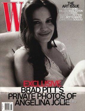 Фото-взгляд Брэда Питта на Анджелину Джоли