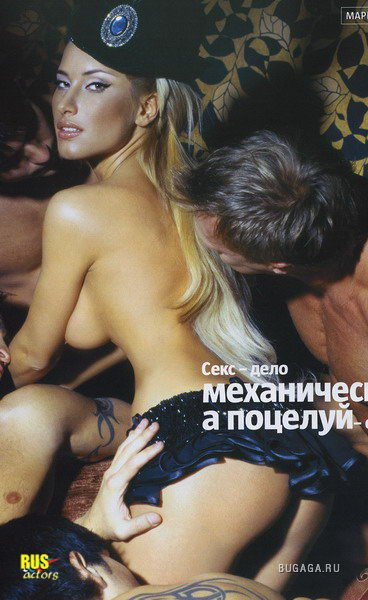 goliy-dzhekson-foto
