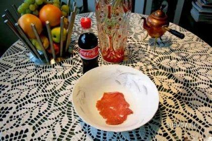 Кока кола и мясо...