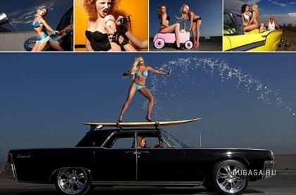 ��������� Hot Car Wash 2009: ������� �� ���������