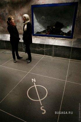 Подземка Стокгольма.