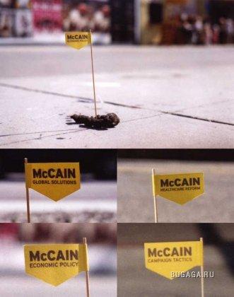 Предвыборная программа Маккейна