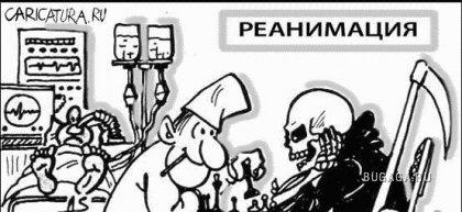 """Из писем в журнал """"Здоровье"""""""