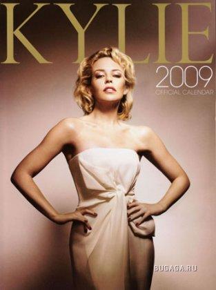 Календарь с Kylie Minogue