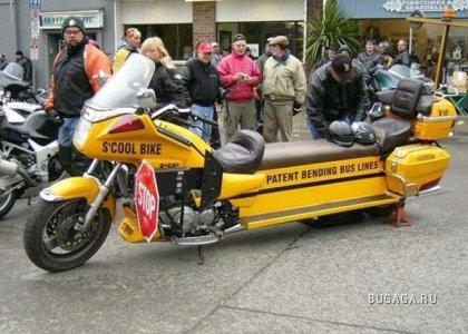 1224583832_cool-bike.jpg