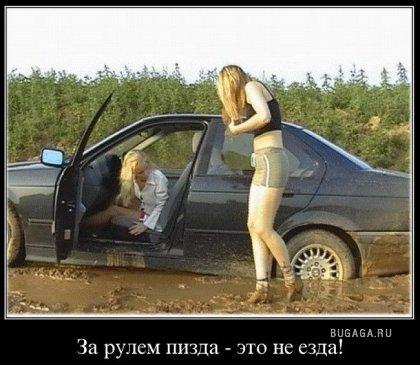 голый мужчина за рулем фото