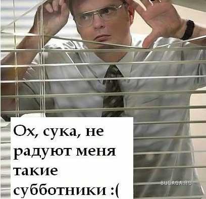 ��� ��� ������� � ������� �����������....