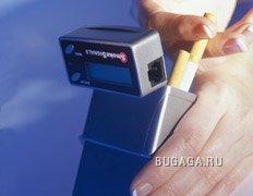 Хочешь бросить курить?