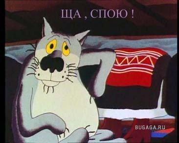 Мультфильмы эпохи СССР (часть первая)