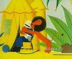 Мультфильмы эпохи СССР (часть вторая)