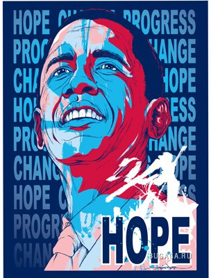 Барак Обама работы американских иллюстраторов