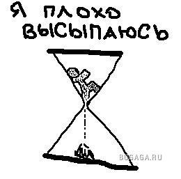 Бгг)))