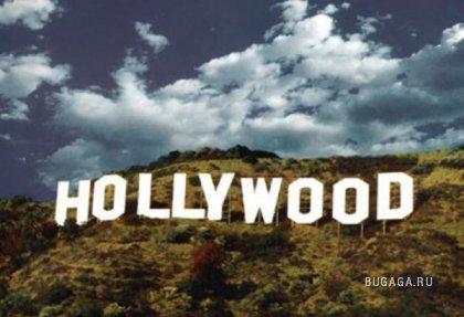 100 самых известных фраз Голливуда
