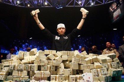 Самый престижный турнир по покеру