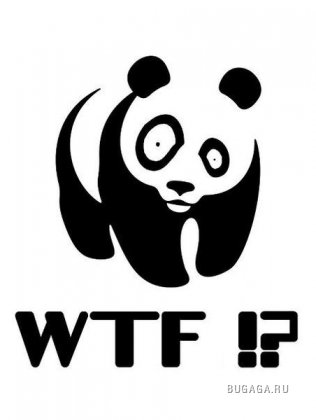 Логотип и его трактовка